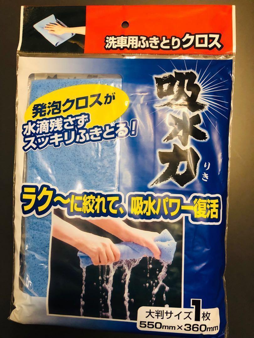 日本超強吸水力洗車布大判size包郵