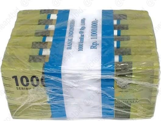 Uang 1000 Cut Mutia