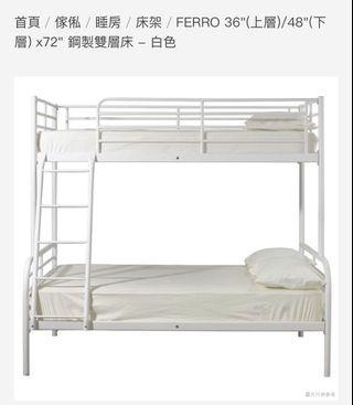 二手 FERRO 上下層 鋼製雙層床 - 白色床架  實惠 price right bed bedding 不連床肉