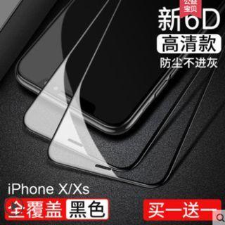 iPhone X/XS 全屏包邊貼膜 買1 送4!