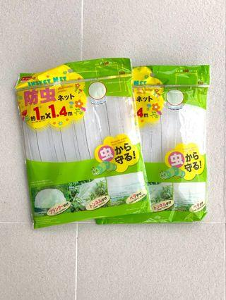 BN DAISO INSECT NET