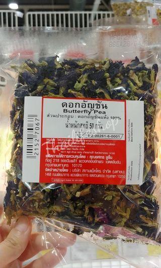 ❤泰國蝶荳花50g 🇹🇭泰國代購  蝶豆花飲料泡法:  泰國人常用蝶豆花製作甜點、彩色飯、蝶豆花飲品。乾燥的蝶豆花是深藍色,放進熱水中舒展開約五分鐘就會呈現藍紫色。蝶豆花飲料的客製化程度非常之高,我們可以透過不同溫度調出漸層顏色,或是不同酸鹼度調出繽紛的色彩,像是紫色、紅色、天空藍及灰色,也可以依個人喜好搭配雪碧、檸檬汁、蜂蜜水、拿鐵等。