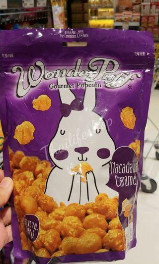 ❤Wonder Puff 夏威夷果仁焦糖爆谷198g🇹🇭泰國代購  $60包/ $116兩包