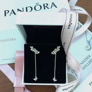 Pandora Stud Earrings Bedazzling Butterflies 🦋 🦋