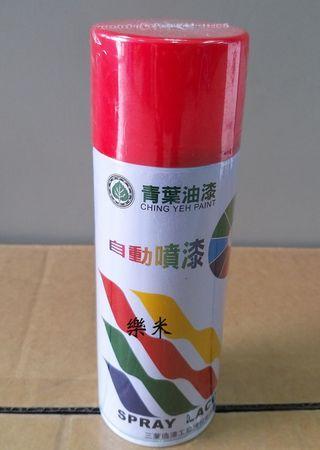 青葉噴漆(101)洋紅(6罐裝)