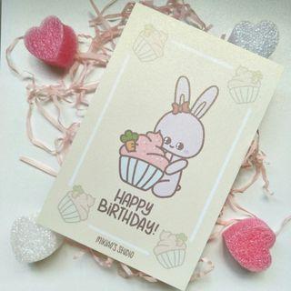 🚚 Kiki - Happy Birthday Cupcake Postcard