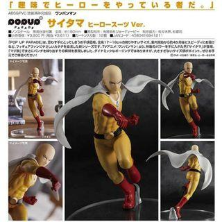 (PO) POP UP PARADE One Punch Man - Saitama Hero Suit Ver.
