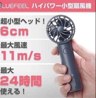[Bluefeel] Mini fan 強力風扇2019新版