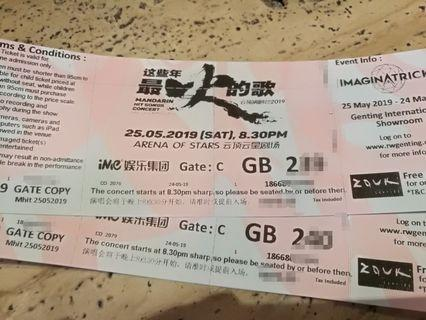 Mandarin Hit Songs Concert 2019 Genting
