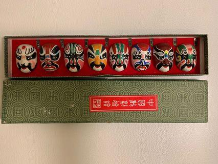 Mini Chinese Drama Face Masks