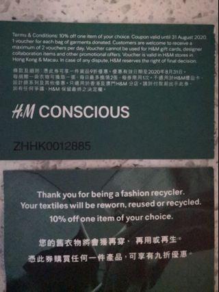 2x H&m - 10% off vouchers