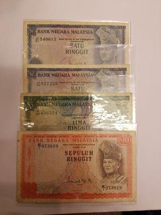 馬來西亞令吉共17元