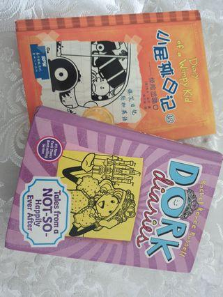 🚚 Dork Diaries and Diary of a Wimpy Kid
