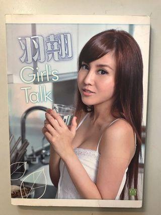 [價錢可議] 羽翹 Girl's Talk