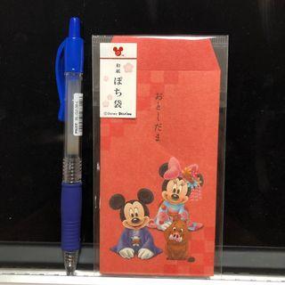 🚚 日本製迪士尼小紅包袋2份入