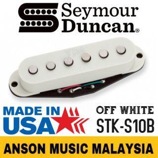 Seymour Duncan STK-S10B YJM Fury™ Strat Pickup- Bridge, Off White