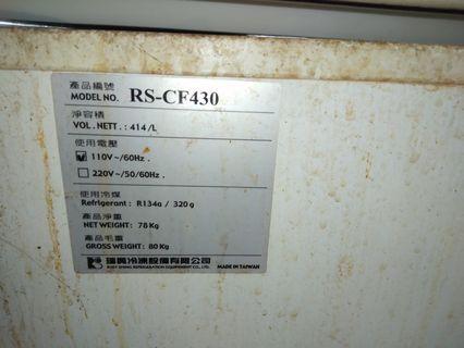 冰櫃   3000