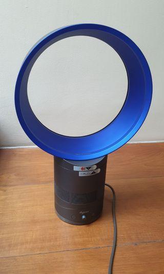 Dyson Air Multiplier 250mm table fan