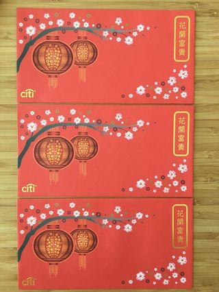 🚚 Citi Red Packets 红包