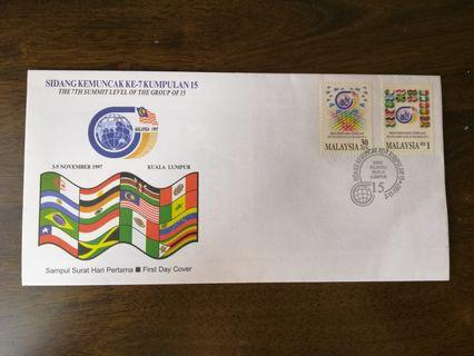 Malaysia 1997 The 7th Summit Level of the Group of 15 First Day Cover