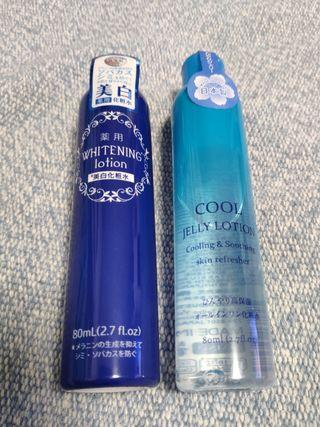 DASIO Cool Jelly Lotion / Whitening Lotion