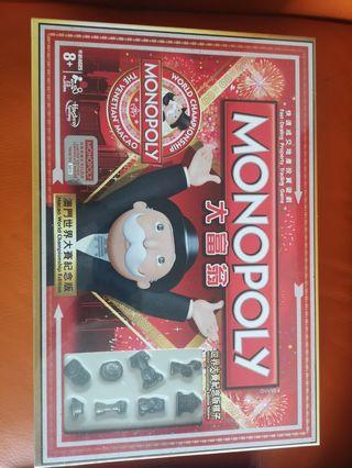 Monopoly 大富翁 Macao World Championship Edition