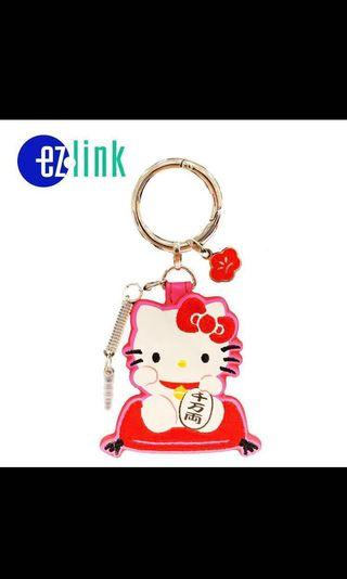 Ezlink Charm Hello Kitty Fortune Cat