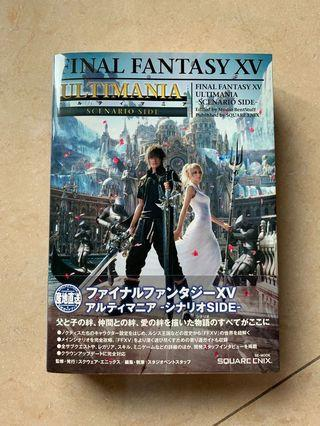 Final fantasy XV 15 Ultimania Scenario Side