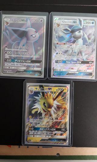 🚚 Pokemon Card gxs