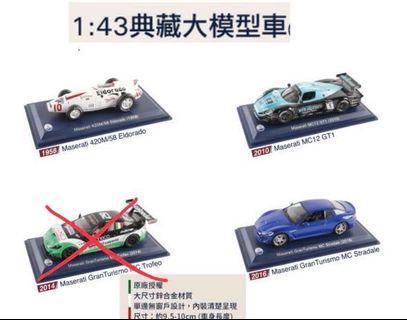 🚚 7-11瑪莎拉蒂 模型車 1:60 1:43
