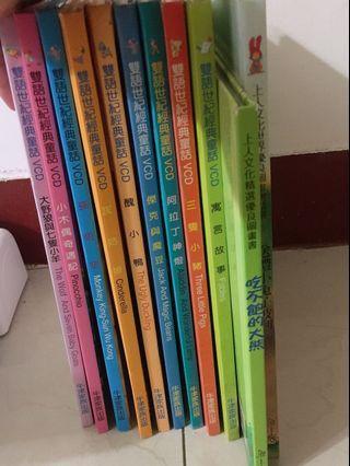 童話故事9本+送2本故事書📖內文彩色有注音