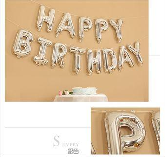 生日英文字母HAPPY BIRTHDAY 氣球