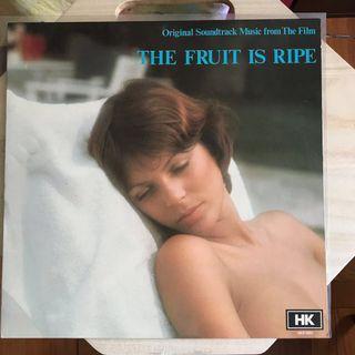 The Fruit is Ripe「蜜桃成熟時」電影原聲黑膠大碟LP
