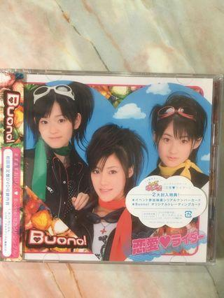 Buono! CD [100%全新]