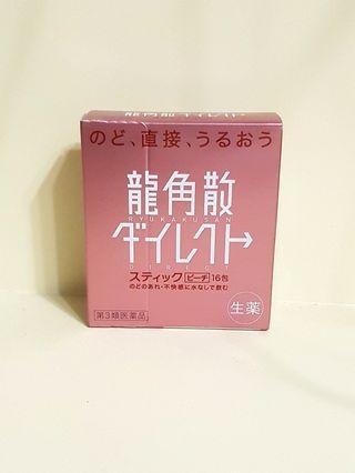 日本蜜桃味龍角散