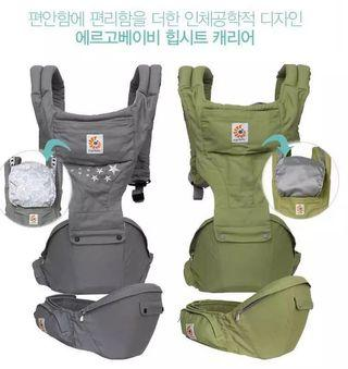 Brand new Hip seat baby carrier - hip seat