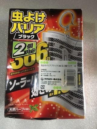 日本 防蚊 掛片 366    2入