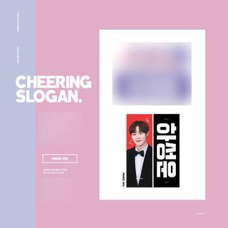 [WTS] Ha Sungwoon PRINCE ver Slogan by on the horizon