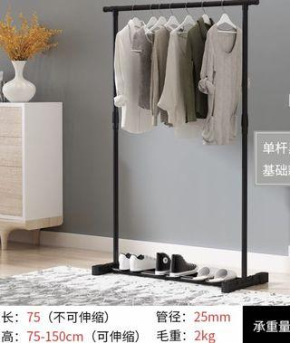 🚚 Black single pole clothes rack