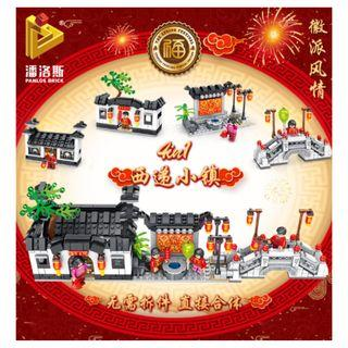 Panlos 610003 4-in-1 Chinese Town streetview Set