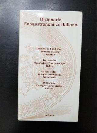 Italian Food and Wine Dictionary意文飲食字典