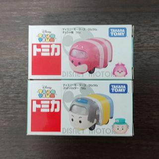 【Last Set】Takara Tomy Disney Motors