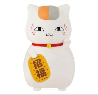 Natsume Yuujinchou Nyanko Sensei Super Big Lucky Cat Plush