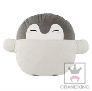 Koupen Chan Super Huge Plushy Cushion