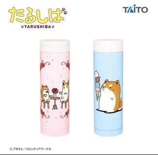 Tarushiba stainless bottle