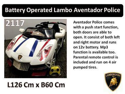 INSTOCK‼️ 🔰Lamborghini Aventador Police🔰  Usual $288