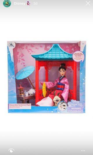 Mulan Tea Ceremony Set