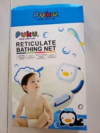🚚 Puku Bathing Net