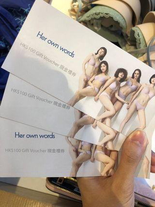 Her own words $100 x3 voucher