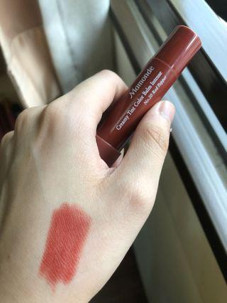 🆓Postage Mamonde Lip Crayon No.20